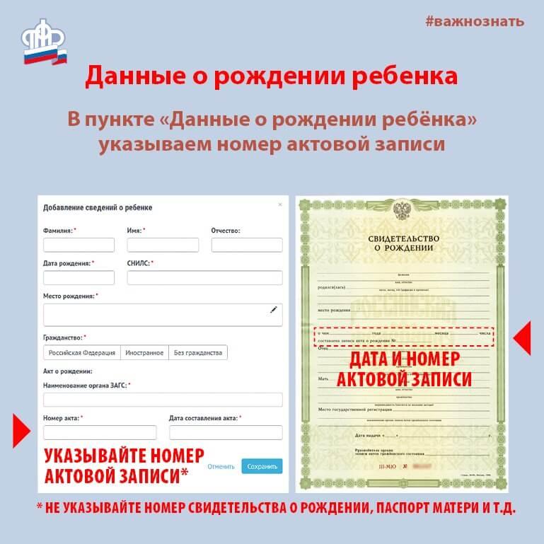 Выплаты семьям с детьми - Как оформить документы