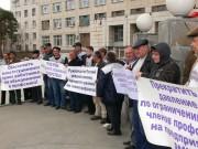 Прекратить давление на членов профсоюза!