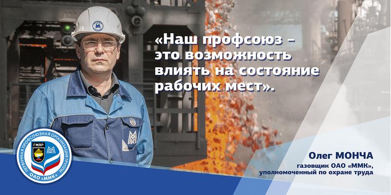 Уполномоченных по охране труда станет больше