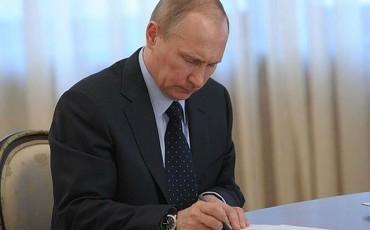 Президент увеличил МРОТ на 300 рублей