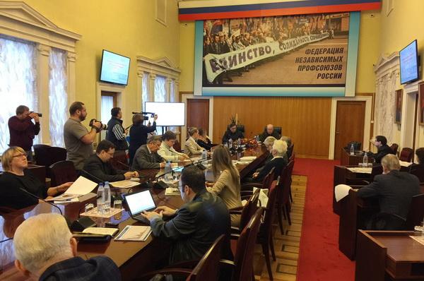 Социально-трудовые конфликты в России. Итоги 2016 года