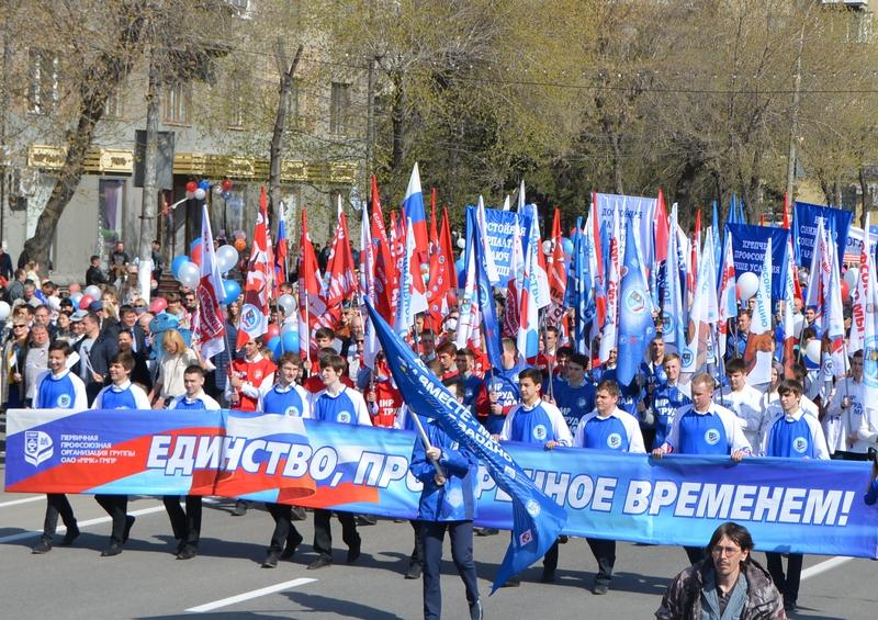 По главным улицам, под знаменами ГМПР