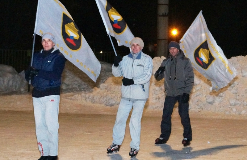 Скорость, лед и знамя в руки!