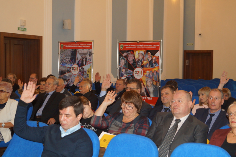 Далеко ли до черты бедности? III пленум областного комитета ГМПР