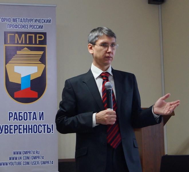Челябинская область в мировом рейтинге