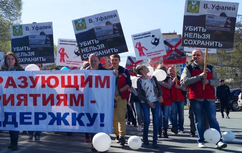 Первомайская акция профсоюзов с участием ГМПР