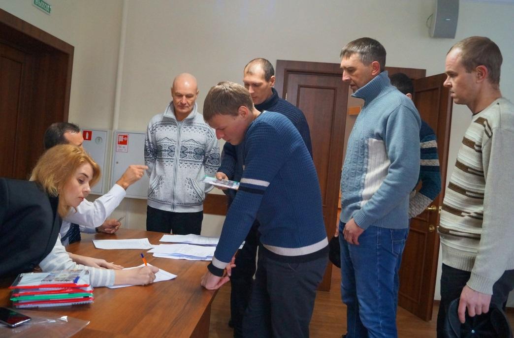 Регистрация участников учредительного собрания