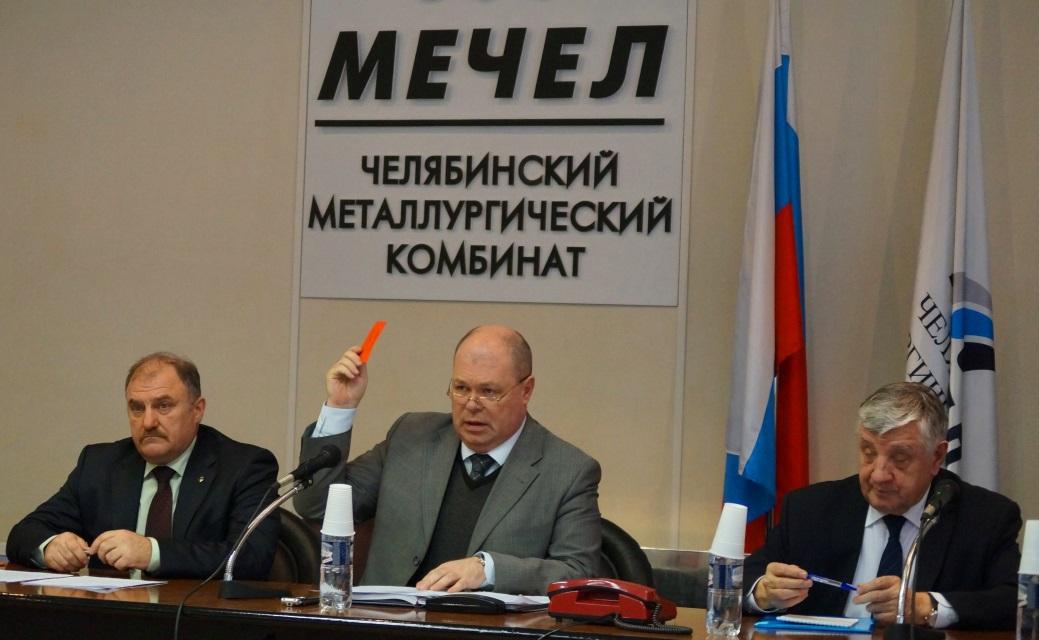 Президиум: Ю. Горанов, А. Сафиуллин, Н. Буяков