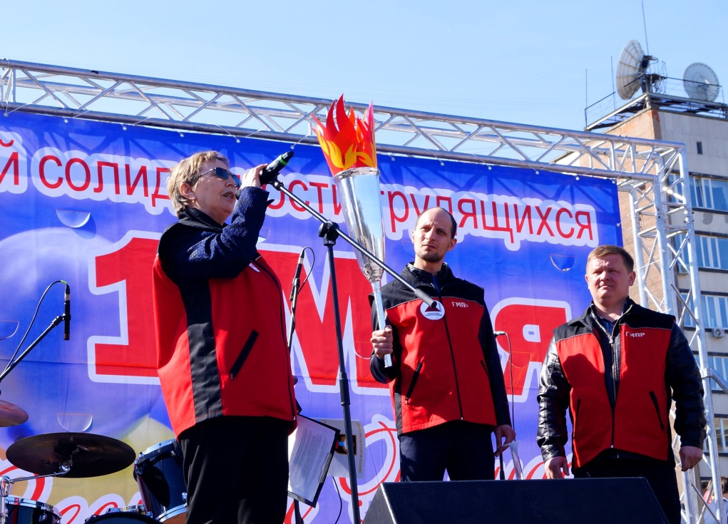 Первомайская акция профсоюзов. Челябинск, 2017 г.