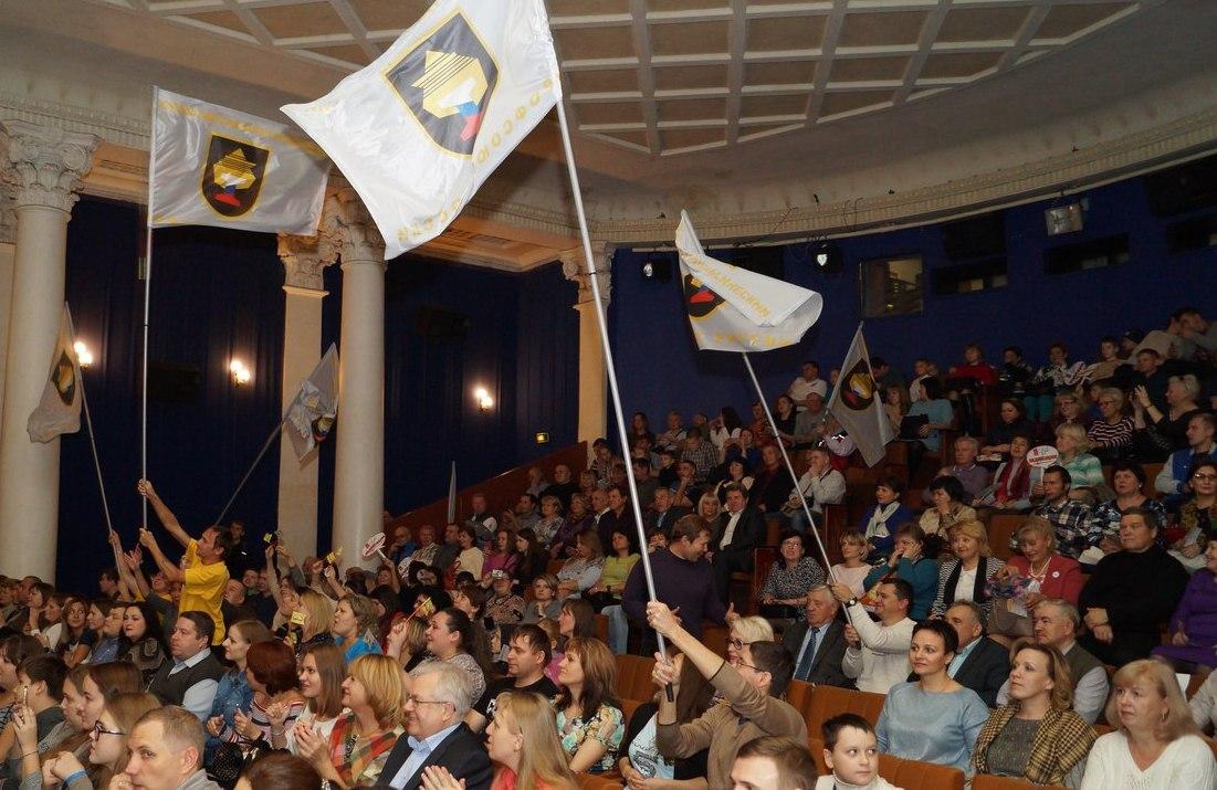 День коллективных действий профсоюзов. 7 октября 2017 г.