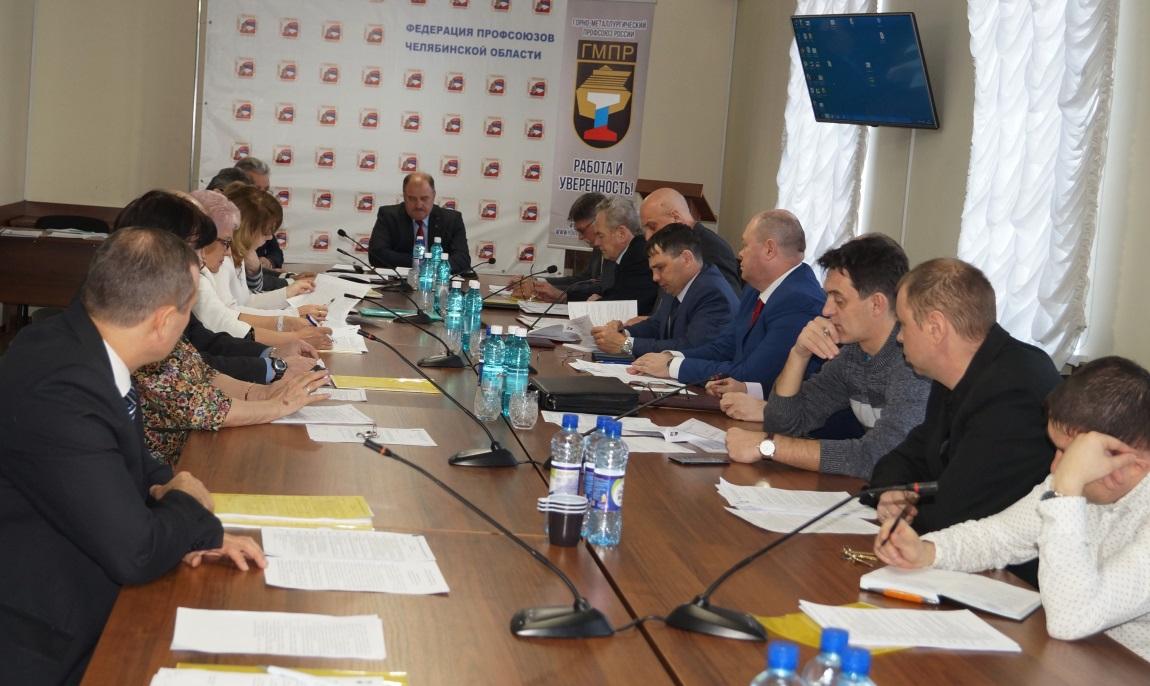 Президиум Челябинской областной организации ГМПР
