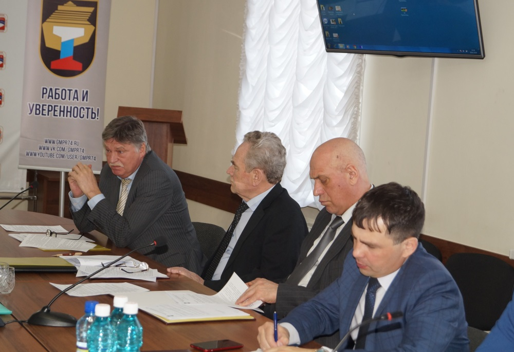 С. Вестфаль о выполнении ОТС в горно-металлургической отрасли