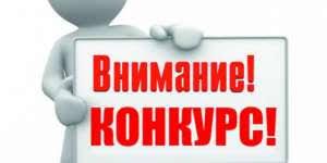 Магнитка станет площадкой для проведения областного конкурса по охране труда