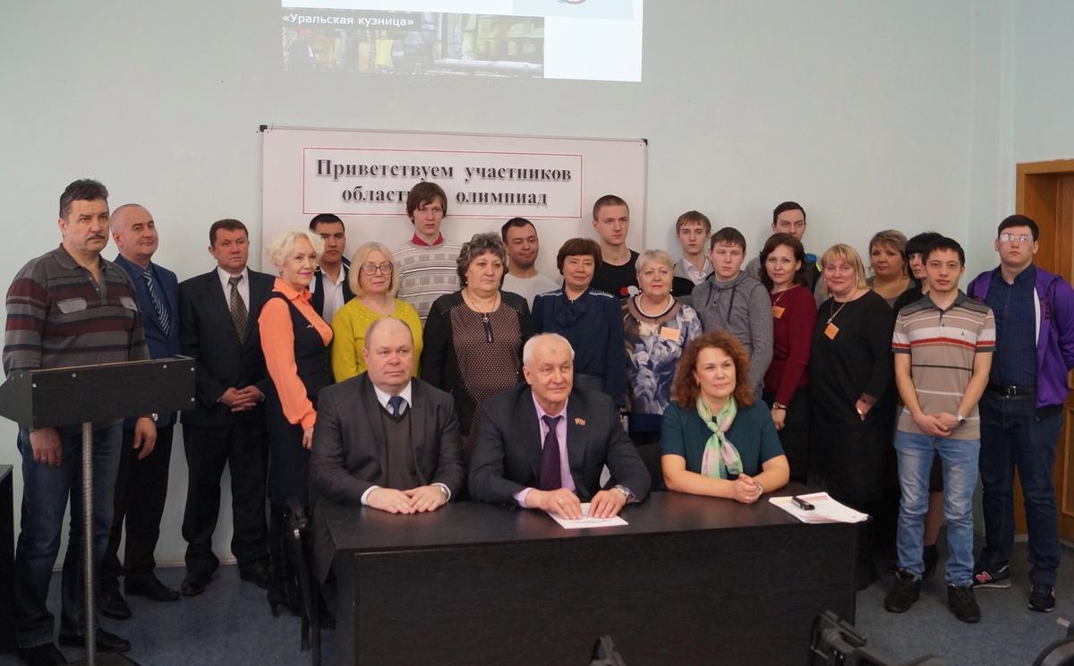 Участники и организаторы областного конкурса профмастерства
