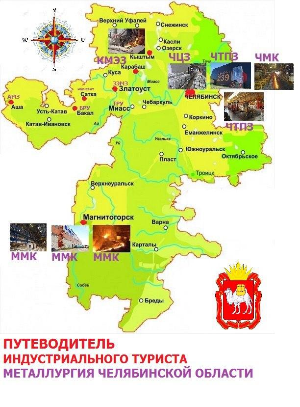 Путеводитель индустриального туриста