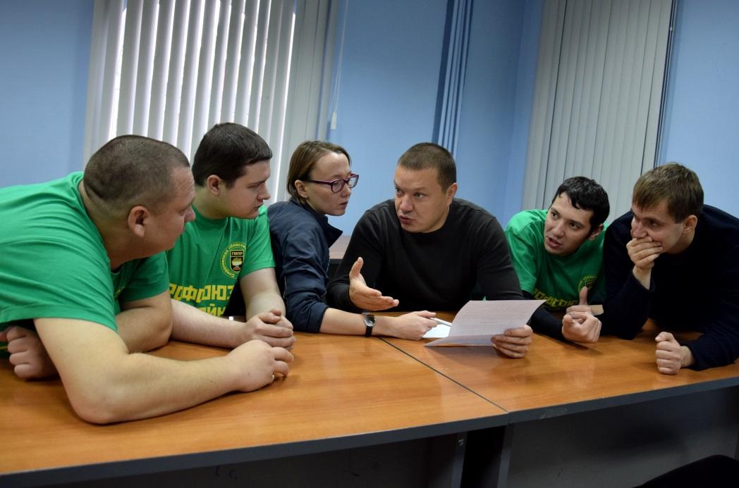 Школа молодого профлидера ГМПР
