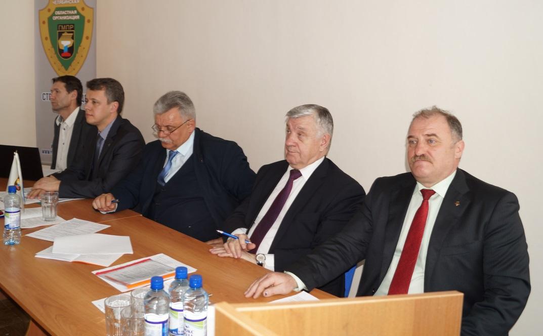 Президиум пленума Челябинской областной организации ГМПР