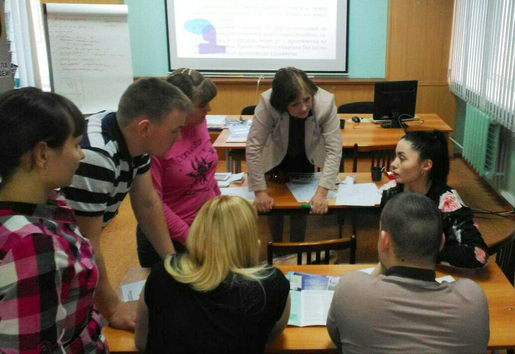Участники познакомились с основами делового общения профсоюзного лидера
