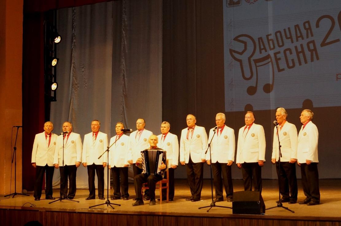 Прославленный коллектив ветеранов ЧЭМК «Сплав»