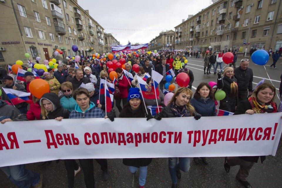 Магнитогорск, ММК-Метиз