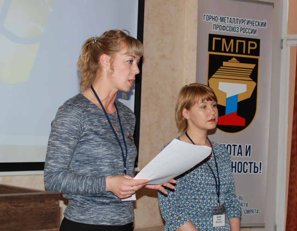 Профгрупорги презентовали жюри и зрителям свою работу