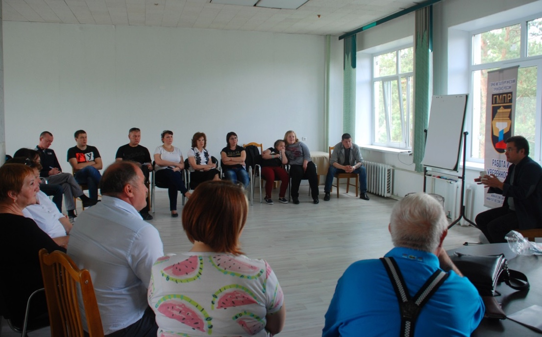 На семинар приехали представители ППО КМЭЗ, Трубодетали, Литейного центра, СПК-Чимолаи, Вишневогорского ГОКа, челябинского Гипромеза