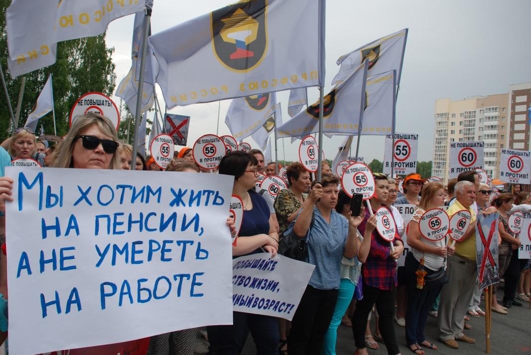 Металлурги и горняки области заявили: «Мы хотим жить на пенсии, а не умереть на работе!»