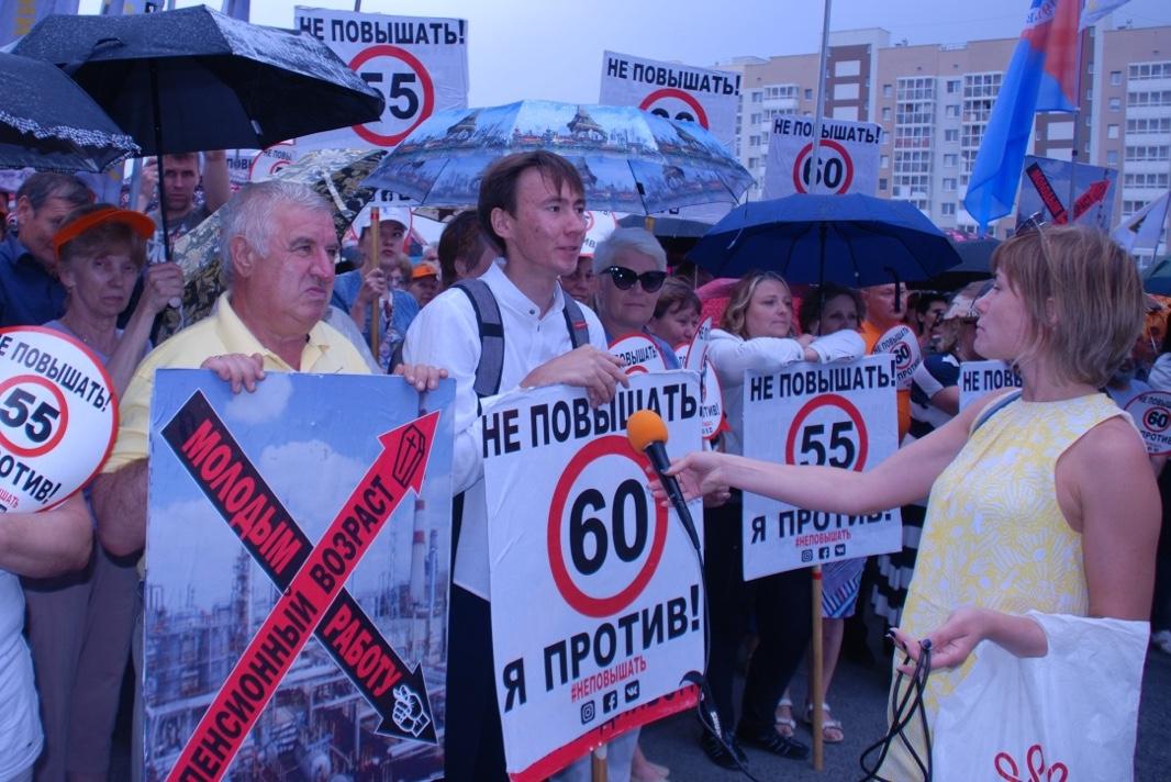 В числе участников митинга – представители ЧМК, ЧЭМК, Челябинского цинкового завода, «Трубодетали», «СПК-Чимолаи», «Магнезита», Вишневогорского ГОКа
