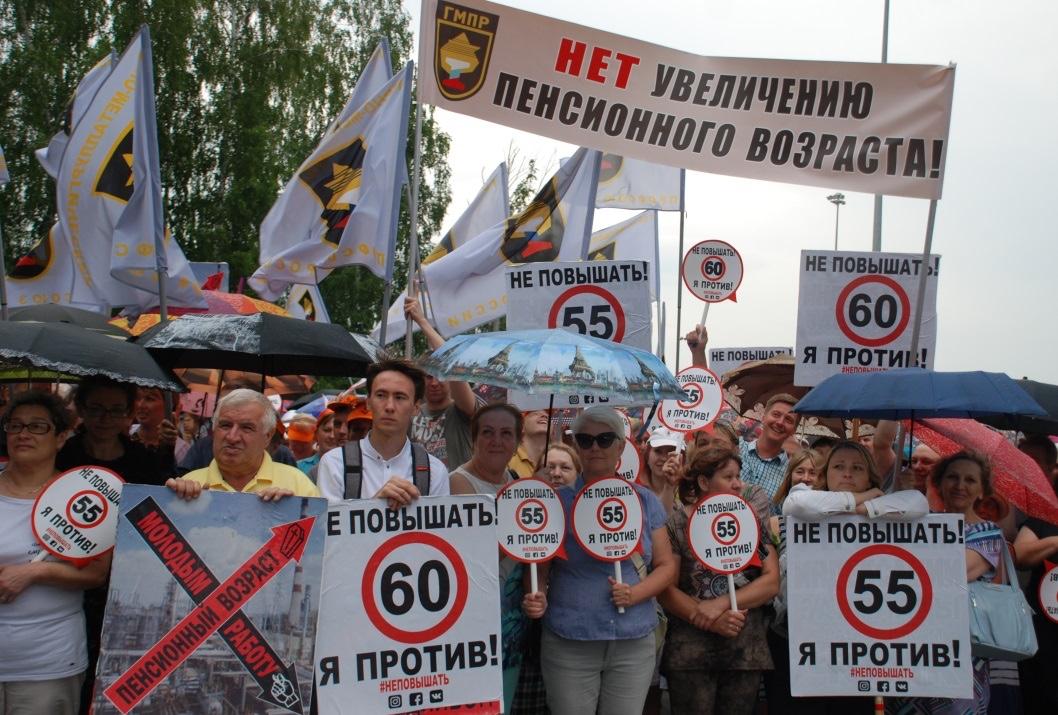 Металлурги и горняки единогласно поддержали резолюцию, принятую по итогам митинга