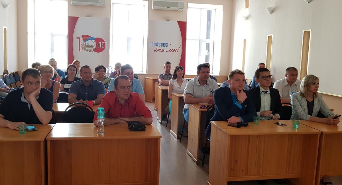 Представители Челябинской областной организации ГМПР - традиционные и активные участники международного форума «Инновации в профсоюзах»