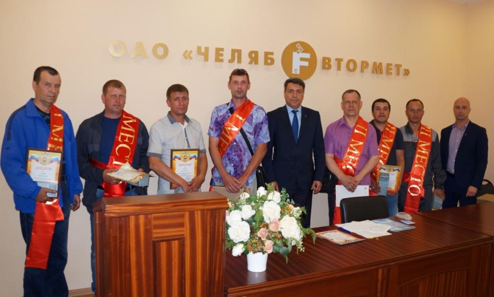 Все участники получили памятные ценные подарки, а призеры и победители – дипломы и премии