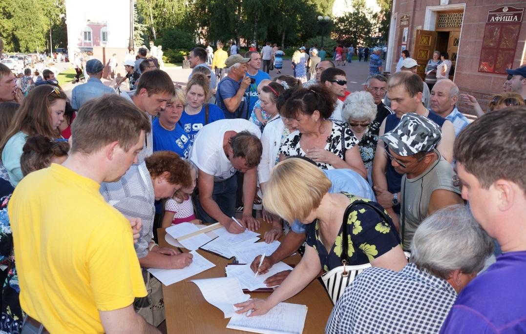 Участники митинга подписывают коллективное обращение
