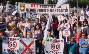 Путин предложил меры по смягчению пенсионной реформы