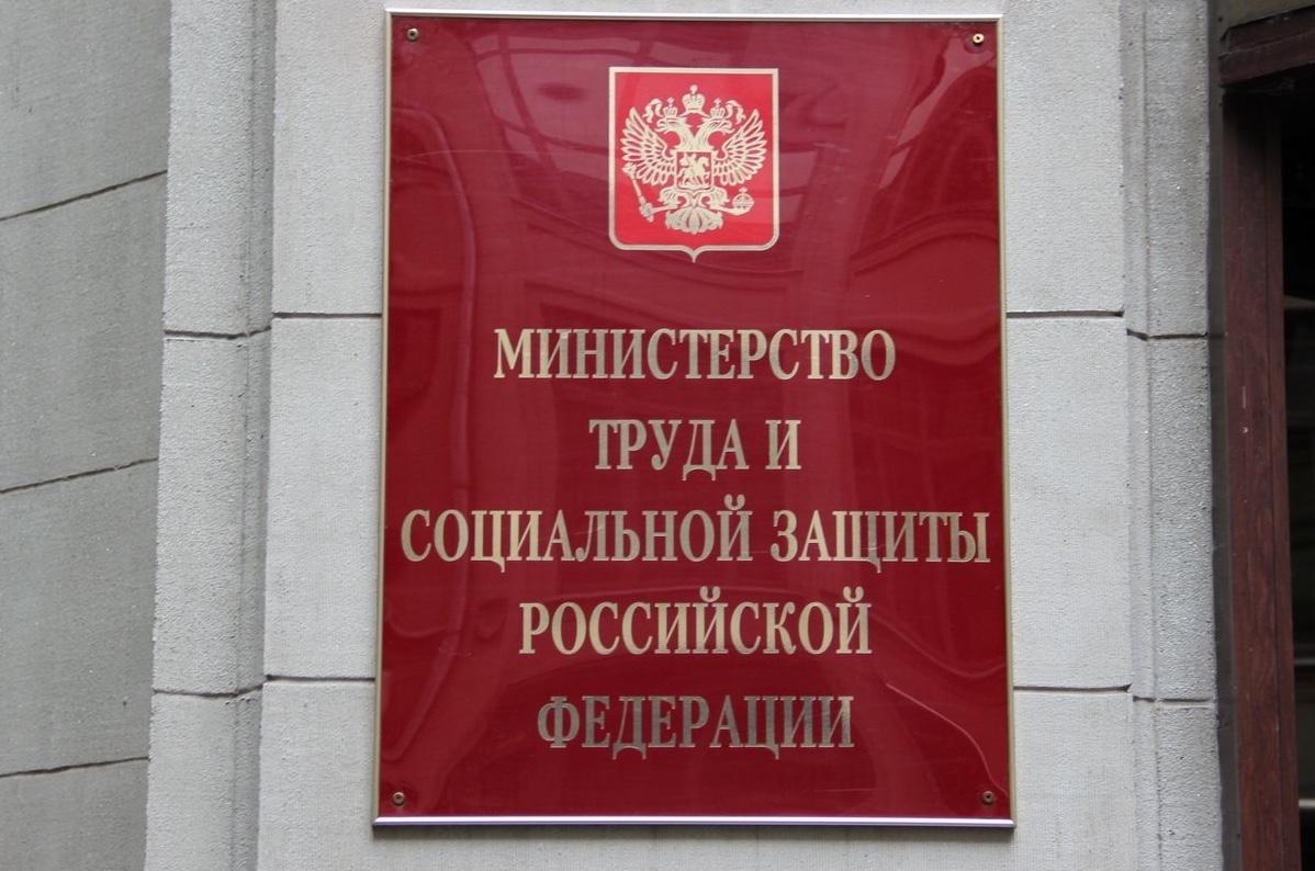«Ветеран труда»: Минтруд и профсоюзы обсудили, как присваивать звание