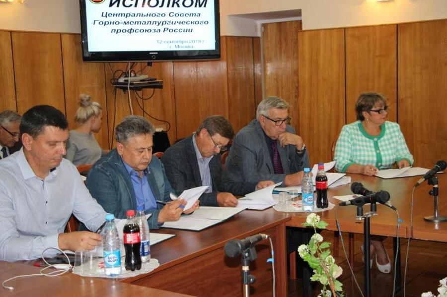 парламентско-общественные слушания «Совершенствование пенсионного законодательства»