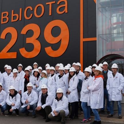 Работники «Магнезита» на Челябинском трубопрокатном заводе