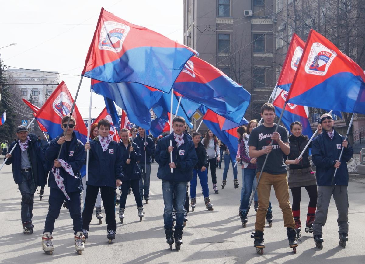 Южноуральцы будут отмечать День профсоюзов
