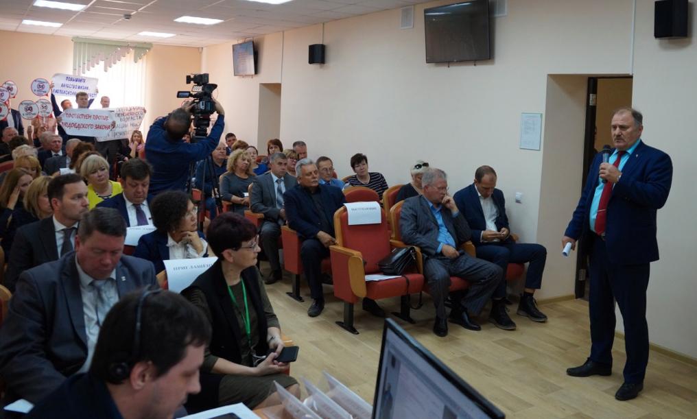 Ю. Горанов комментирует позицию ГМПР на областной трехсторонней комиссии