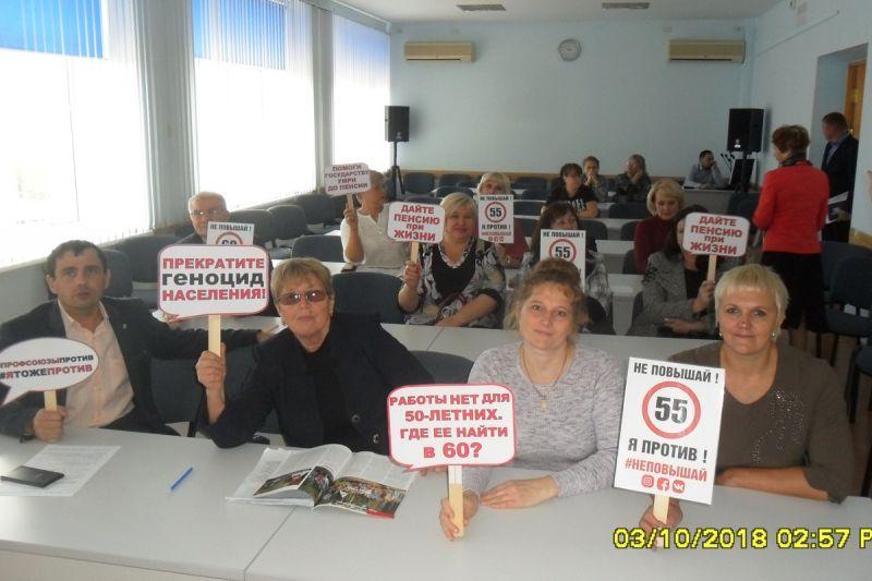 """в онлайн-студии Сатки - работники """"Магнезита"""" и БРУ"""