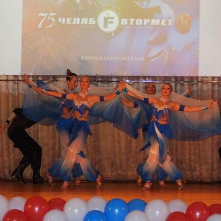 75-летие ОАО «Челябвтормет»