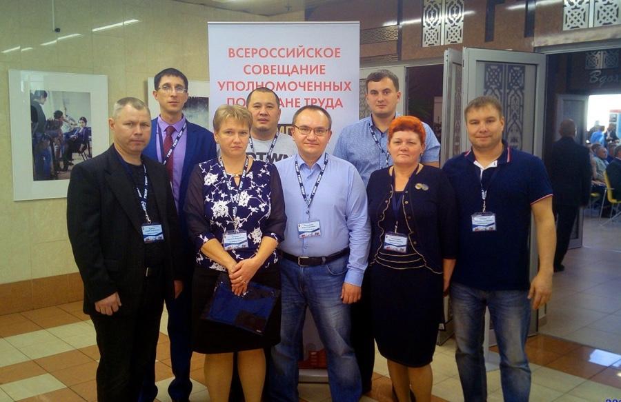 Делегация Челябинской областной организации ГМПР