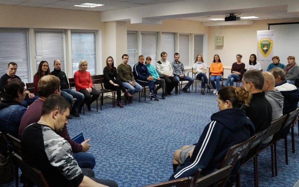 Участники семинара – представители комбината «Магнезит», ЗЭМЗ, СЧПЗ