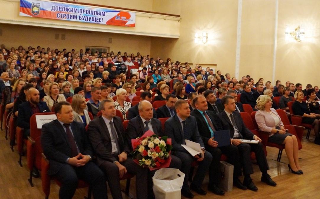 Члены профсоюзной организации ММК-МЕТИЗ