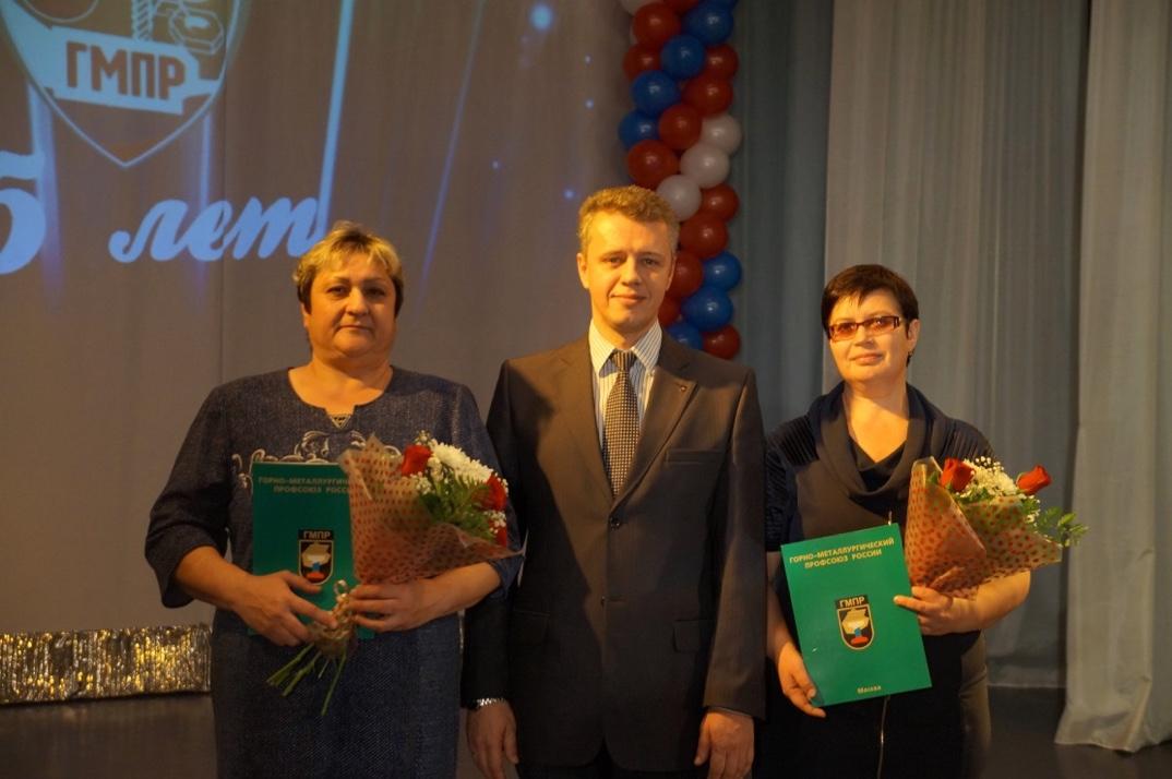 Профактивистов ММК-МЕТИЗ поздравил зам. председателя ГМПР Андрей Шведов