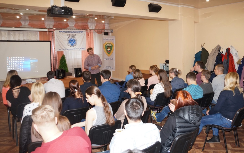 Встретились 2 школы молодого профлидера – Челябинской областной организации ГМПР и ПНТЗ