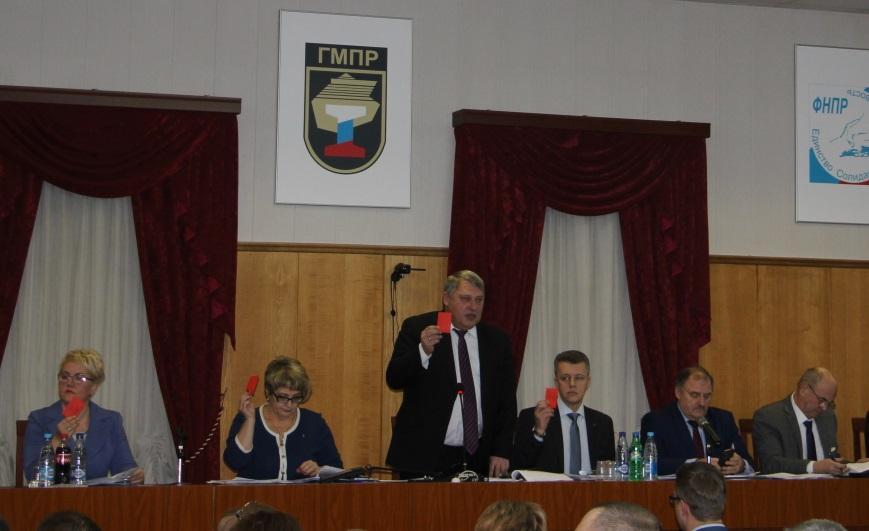 В центре председатель ГМПР А. Безымянных