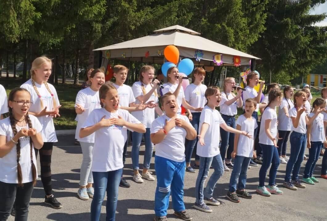 Открытие профсоюзной смены в «Еланчике»