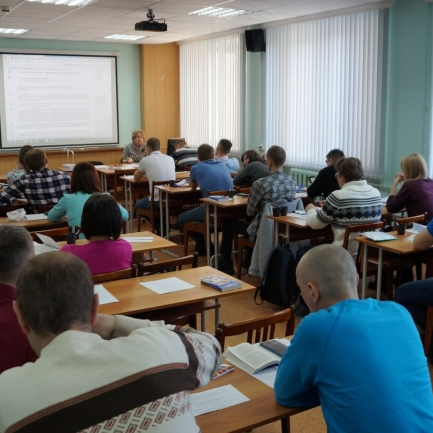 10-я Школа молодого профлидера областной организации ГМПР