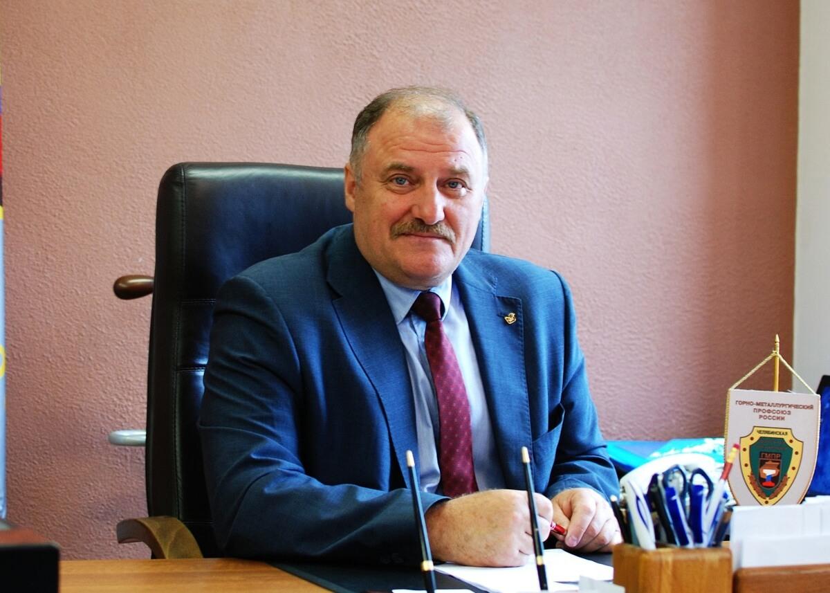 Председатель Челябинской областной организации ГМПР Ю. А. Горанов