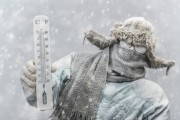 Внимание холодная погода!